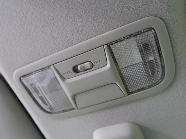G 禁煙車 SDナビ HIDヘッドライト オートエアコン アイドリングストップ スマートキー オートエアコン 横滑り防止システム トラクションコントロール 盗難防止システム(46枚目)