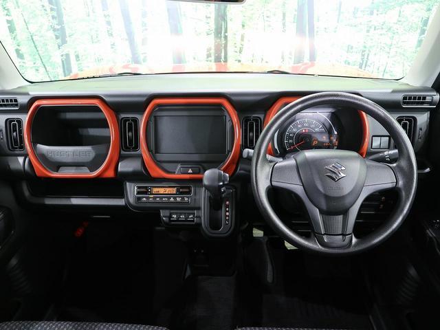 ハイブリッドG 禁煙車 前席シートヒーター オートエアコン スマートキー ダウンヒルアシストコントロール 電動格納ミラー アイドリングストップ(2枚目)