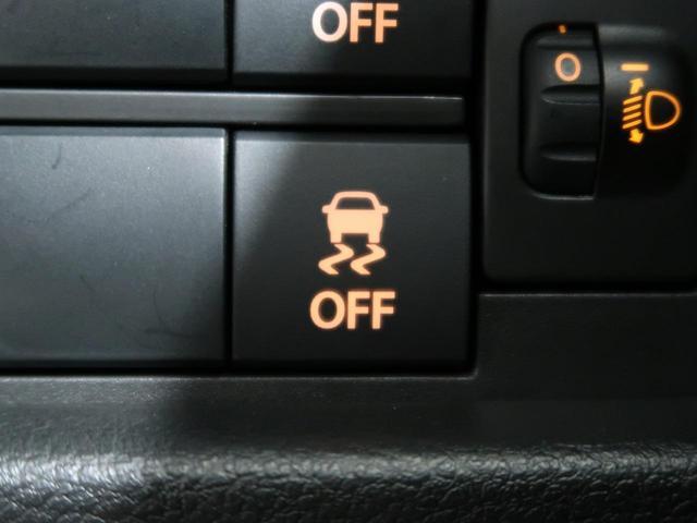 ハイブリッドG 禁煙車 前席シートヒーター オートエアコン スマートキー ダウンヒルアシストコントロール 電動格納ミラー アイドリングストップ(9枚目)