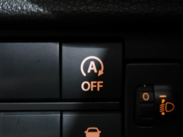 ハイブリッドG 禁煙車 前席シートヒーター オートエアコン スマートキー ダウンヒルアシストコントロール 電動格納ミラー アイドリングストップ(10枚目)