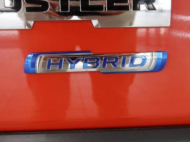 ハイブリッドG 禁煙車 前席シートヒーター オートエアコン スマートキー ダウンヒルアシストコントロール 電動格納ミラー アイドリングストップ(30枚目)
