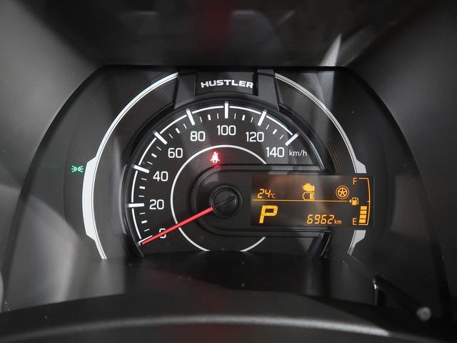 ハイブリッドG 禁煙車 前席シートヒーター オートエアコン スマートキー ダウンヒルアシストコントロール 電動格納ミラー アイドリングストップ(33枚目)