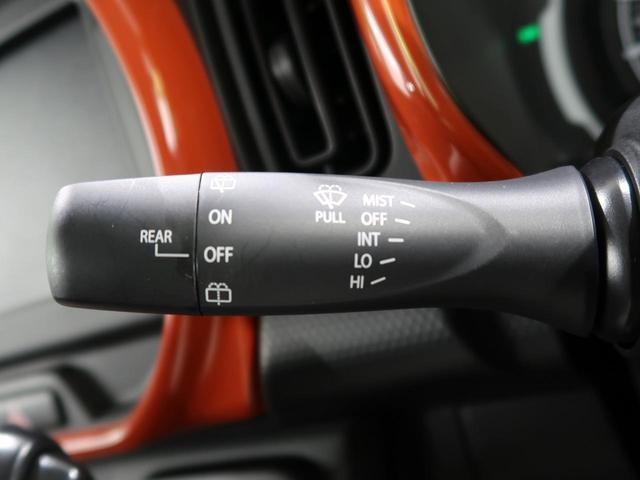ハイブリッドG 禁煙車 前席シートヒーター オートエアコン スマートキー ダウンヒルアシストコントロール 電動格納ミラー アイドリングストップ(36枚目)