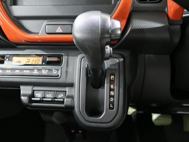 ハイブリッドG 禁煙車 前席シートヒーター オートエアコン スマートキー ダウンヒルアシストコントロール 電動格納ミラー アイドリングストップ(37枚目)