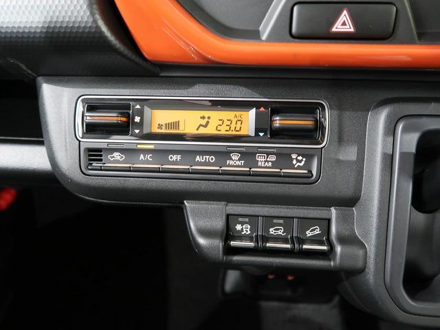 ハイブリッドG 禁煙車 前席シートヒーター オートエアコン スマートキー ダウンヒルアシストコントロール 電動格納ミラー アイドリングストップ(39枚目)