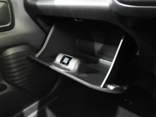 ハイブリッドG 禁煙車 前席シートヒーター オートエアコン スマートキー ダウンヒルアシストコントロール 電動格納ミラー アイドリングストップ(41枚目)