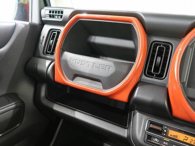 ハイブリッドG 禁煙車 前席シートヒーター オートエアコン スマートキー ダウンヒルアシストコントロール 電動格納ミラー アイドリングストップ(42枚目)