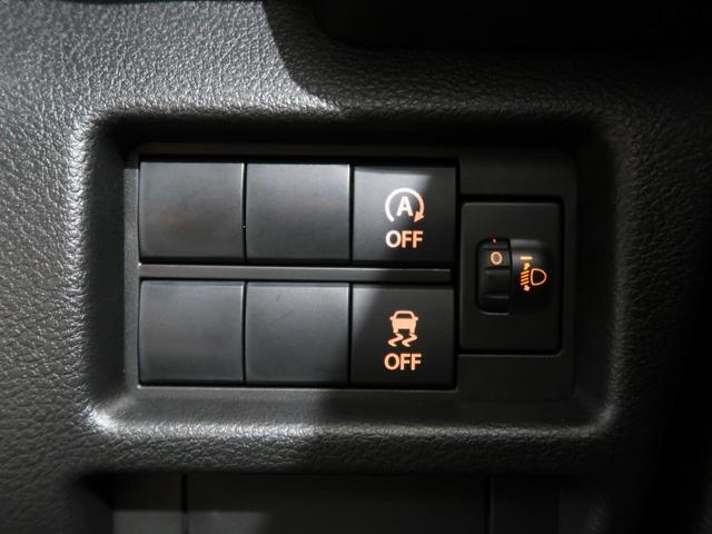 ハイブリッドG 禁煙車 前席シートヒーター オートエアコン スマートキー ダウンヒルアシストコントロール 電動格納ミラー アイドリングストップ(47枚目)