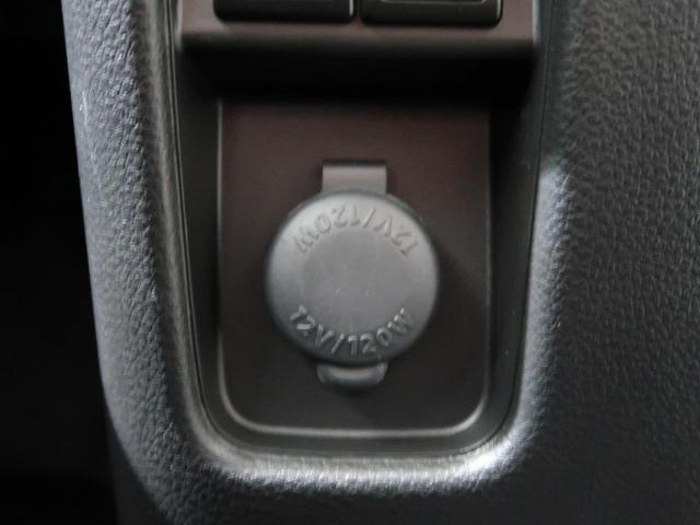 ハイブリッドG 禁煙車 前席シートヒーター オートエアコン スマートキー ダウンヒルアシストコントロール 電動格納ミラー アイドリングストップ(48枚目)