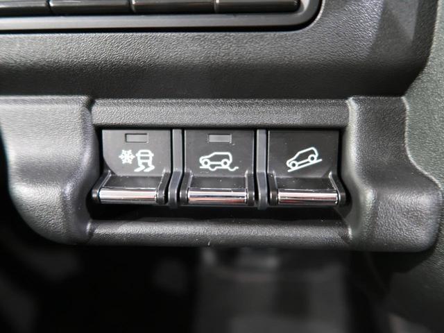 ハイブリッドG 禁煙車 前席シートヒーター オートエアコン スマートキー ダウンヒルアシストコントロール 電動格納ミラー アイドリングストップ(49枚目)