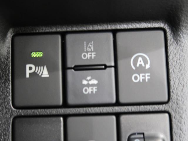 L 禁煙車 現行型 衝突軽減システム スズキセーフティーサポート シートヒーター クリアランスソナー ETC アイドリングストップ オートライト 横滑り防止システム トラクションコントロール(6枚目)