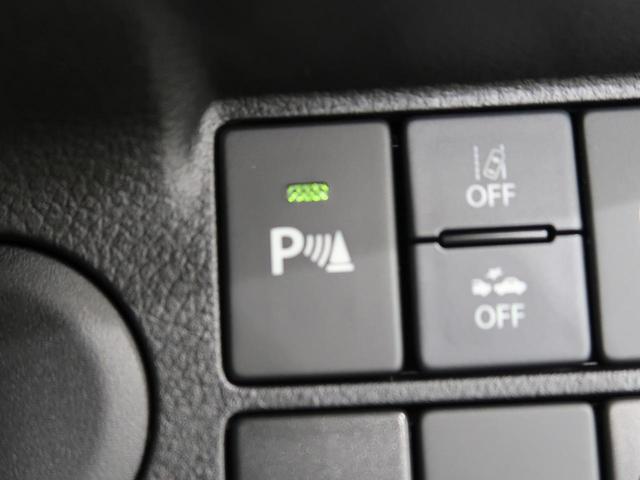 L 禁煙車 現行型 衝突軽減システム スズキセーフティーサポート シートヒーター クリアランスソナー ETC アイドリングストップ オートライト 横滑り防止システム トラクションコントロール(9枚目)