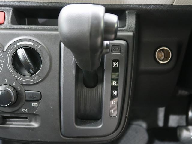 L 禁煙車 現行型 衝突軽減システム スズキセーフティーサポート シートヒーター クリアランスソナー ETC アイドリングストップ オートライト 横滑り防止システム トラクションコントロール(22枚目)