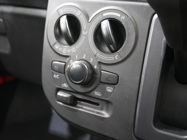 L 禁煙車 現行型 衝突軽減システム スズキセーフティーサポート シートヒーター クリアランスソナー ETC アイドリングストップ オートライト 横滑り防止システム トラクションコントロール(24枚目)
