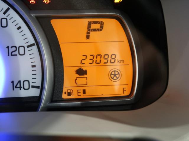 L 禁煙車 現行型 衝突軽減システム スズキセーフティーサポート シートヒーター クリアランスソナー ETC アイドリングストップ オートライト 横滑り防止システム トラクションコントロール(26枚目)