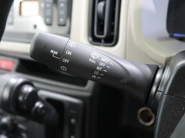 L 禁煙車 現行型 衝突軽減システム スズキセーフティーサポート シートヒーター クリアランスソナー ETC アイドリングストップ オートライト 横滑り防止システム トラクションコントロール(47枚目)