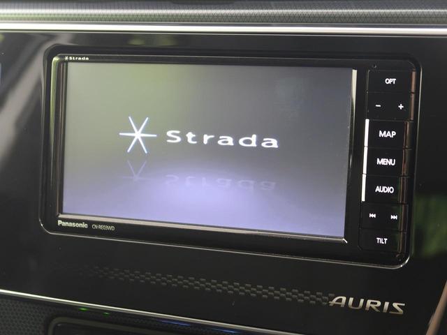 150X 禁煙車 寒冷地仕様 SDナビ バックカメラ デュアルオートエアコン LEDヘッドライト 横滑り防止装置 ETC スマートキー&プッシュスタート オートライト ステアリングスイッチ(6枚目)