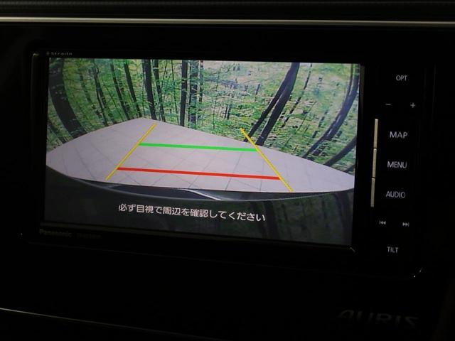 150X 禁煙車 寒冷地仕様 SDナビ バックカメラ デュアルオートエアコン LEDヘッドライト 横滑り防止装置 ETC スマートキー&プッシュスタート オートライト ステアリングスイッチ(7枚目)