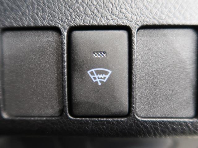 150X 禁煙車 寒冷地仕様 SDナビ バックカメラ デュアルオートエアコン LEDヘッドライト 横滑り防止装置 ETC スマートキー&プッシュスタート オートライト ステアリングスイッチ(8枚目)