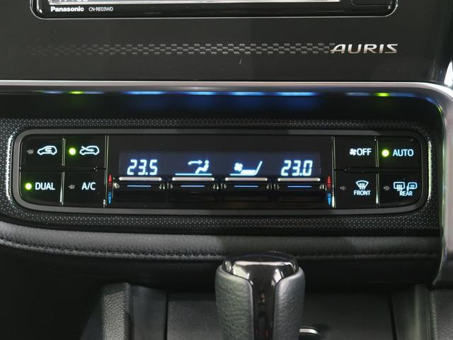 150X 禁煙車 寒冷地仕様 SDナビ バックカメラ デュアルオートエアコン LEDヘッドライト 横滑り防止装置 ETC スマートキー&プッシュスタート オートライト ステアリングスイッチ(9枚目)