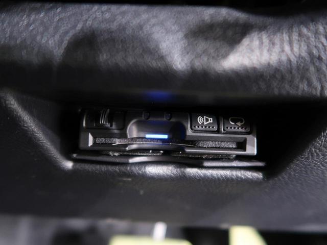 150X 禁煙車 寒冷地仕様 SDナビ バックカメラ デュアルオートエアコン LEDヘッドライト 横滑り防止装置 ETC スマートキー&プッシュスタート オートライト ステアリングスイッチ(10枚目)