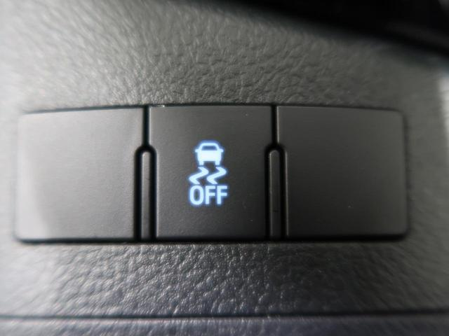 150X 禁煙車 寒冷地仕様 SDナビ バックカメラ デュアルオートエアコン LEDヘッドライト 横滑り防止装置 ETC スマートキー&プッシュスタート オートライト ステアリングスイッチ(11枚目)