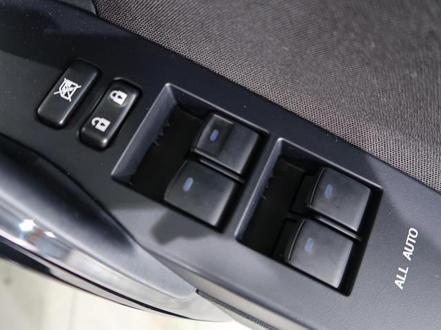150X 禁煙車 寒冷地仕様 SDナビ バックカメラ デュアルオートエアコン LEDヘッドライト 横滑り防止装置 ETC スマートキー&プッシュスタート オートライト ステアリングスイッチ(42枚目)