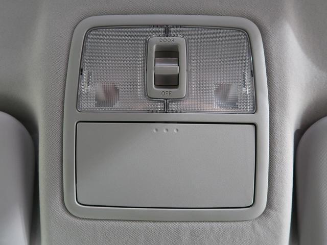 150X 禁煙車 寒冷地仕様 SDナビ バックカメラ デュアルオートエアコン LEDヘッドライト 横滑り防止装置 ETC スマートキー&プッシュスタート オートライト ステアリングスイッチ(44枚目)