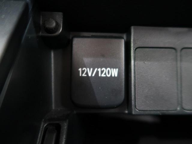 150X 禁煙車 寒冷地仕様 SDナビ バックカメラ デュアルオートエアコン LEDヘッドライト 横滑り防止装置 ETC スマートキー&プッシュスタート オートライト ステアリングスイッチ(46枚目)