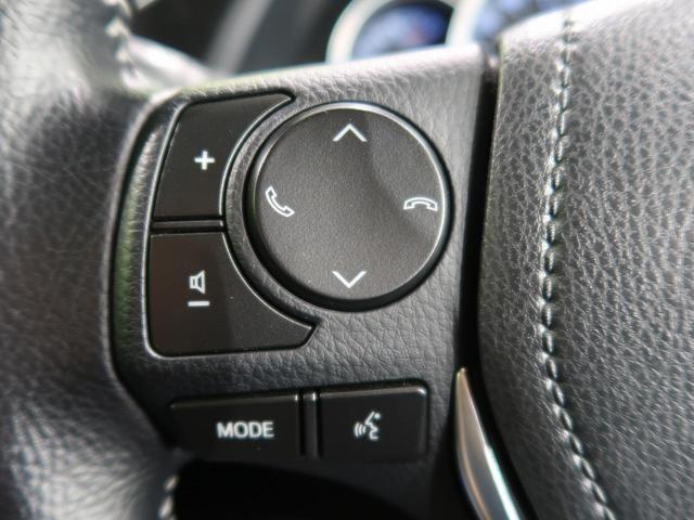 150X 禁煙車 寒冷地仕様 SDナビ バックカメラ デュアルオートエアコン LEDヘッドライト 横滑り防止装置 ETC スマートキー&プッシュスタート オートライト ステアリングスイッチ(49枚目)