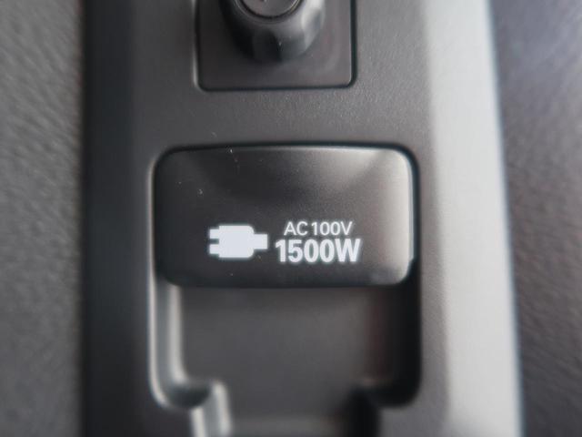 SR Cパッケージ 4WD 禁煙車 現行型 衝突被害軽減装置 黒革シート レーダークルーズコントロール オートマチックハイビーム LEDヘッドライト 純正18インチアルミホイール パワーシート シートヒーター 盗難防止(45枚目)