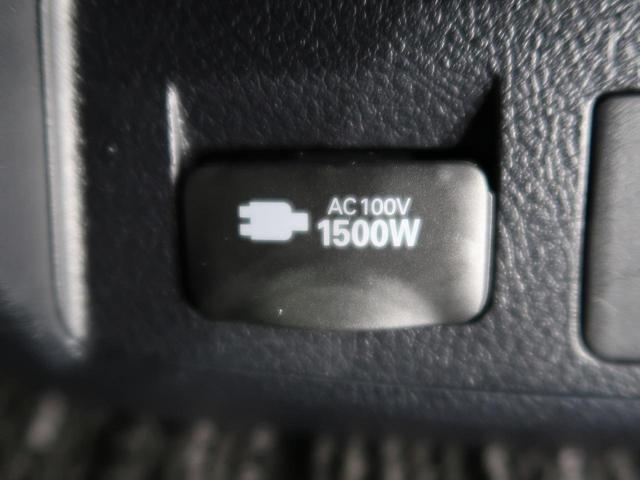 SR Cパッケージ 4WD 禁煙車 現行型 衝突被害軽減装置 黒革シート レーダークルーズコントロール オートマチックハイビーム LEDヘッドライト 純正18インチアルミホイール パワーシート シートヒーター 盗難防止(47枚目)