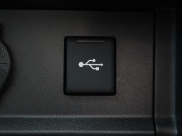 SR Cパッケージ 4WD 禁煙車 現行型 衝突被害軽減装置 黒革シート レーダークルーズコントロール オートマチックハイビーム LEDヘッドライト 純正18インチアルミホイール パワーシート シートヒーター 盗難防止(48枚目)
