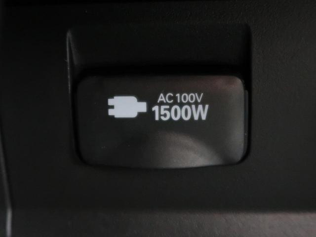 SR Cパッケージ 4WD 禁煙車 現行型 衝突被害軽減装置 黒革シート レーダークルーズコントロール オートマチックハイビーム LEDヘッドライト 純正18インチアルミホイール パワーシート シートヒーター 盗難防止(49枚目)