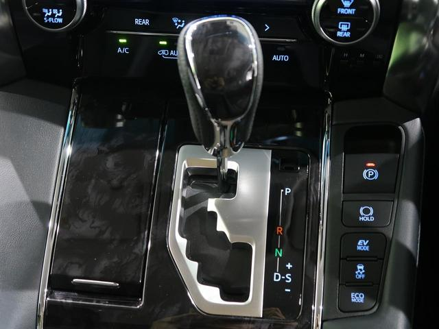 SR Cパッケージ 4WD 禁煙車 現行型 衝突被害軽減装置 黒革シート レーダークルーズコントロール オートマチックハイビーム LEDヘッドライト 純正18インチアルミホイール パワーシート シートヒーター 盗難防止(51枚目)