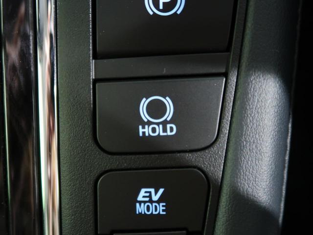 SR Cパッケージ 4WD 禁煙車 現行型 衝突被害軽減装置 黒革シート レーダークルーズコントロール オートマチックハイビーム LEDヘッドライト 純正18インチアルミホイール パワーシート シートヒーター 盗難防止(53枚目)