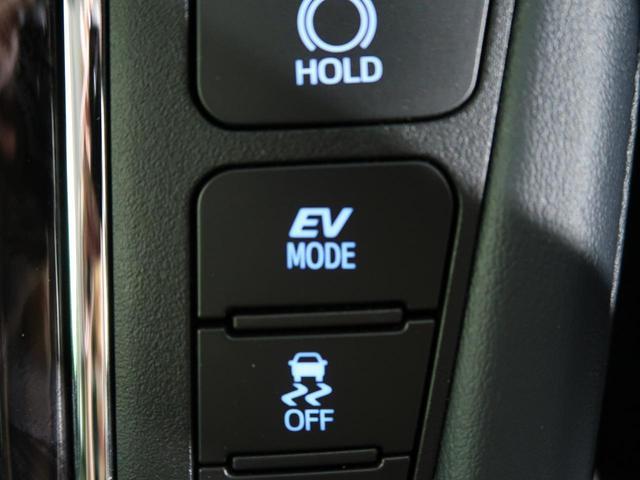 SR Cパッケージ 4WD 禁煙車 現行型 衝突被害軽減装置 黒革シート レーダークルーズコントロール オートマチックハイビーム LEDヘッドライト 純正18インチアルミホイール パワーシート シートヒーター 盗難防止(54枚目)