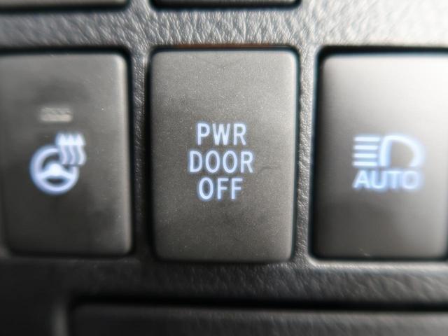 SR Cパッケージ 4WD 禁煙車 現行型 衝突被害軽減装置 黒革シート レーダークルーズコントロール オートマチックハイビーム LEDヘッドライト 純正18インチアルミホイール パワーシート シートヒーター 盗難防止(59枚目)