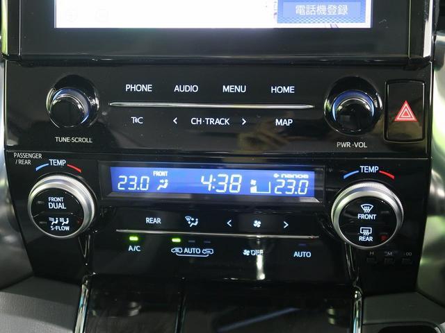 SR Cパッケージ 4WD 禁煙車 現行型 衝突被害軽減装置 黒革シート レーダークルーズコントロール オートマチックハイビーム LEDヘッドライト 純正18インチアルミホイール パワーシート シートヒーター 盗難防止(62枚目)