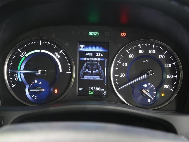 SR Cパッケージ 4WD 禁煙車 現行型 衝突被害軽減装置 黒革シート レーダークルーズコントロール オートマチックハイビーム LEDヘッドライト 純正18インチアルミホイール パワーシート シートヒーター 盗難防止(65枚目)