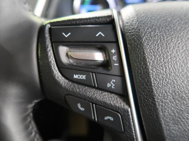 SR Cパッケージ 4WD 禁煙車 現行型 衝突被害軽減装置 黒革シート レーダークルーズコントロール オートマチックハイビーム LEDヘッドライト 純正18インチアルミホイール パワーシート シートヒーター 盗難防止(67枚目)