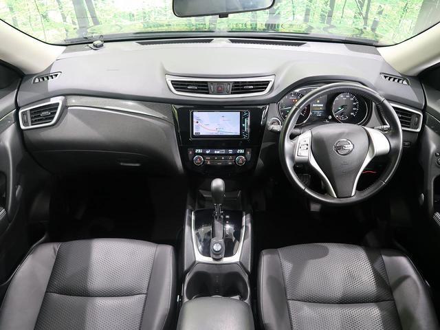 20X エマージェンシーブレーキパッケージ 禁煙車 純正SDナビ 衝突軽減被害システム 前席シートヒーター LEDヘッドライト Bluetooth接続 バックカメラ ETC ダウンヒルアシストコントロール オートエアコン スマートキー(2枚目)
