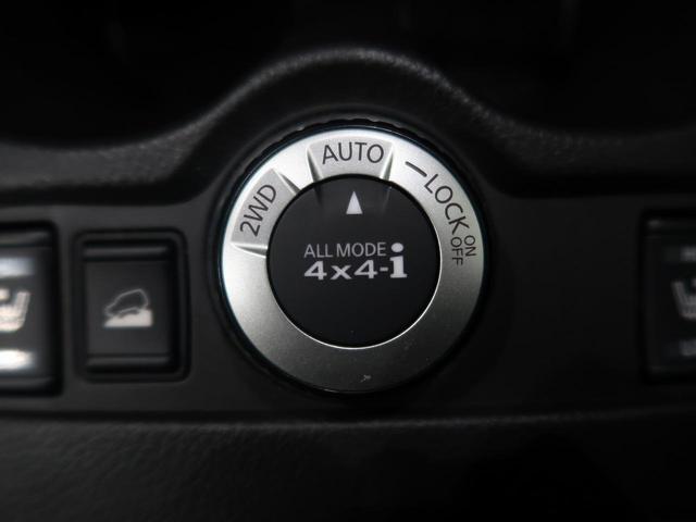 20X エマージェンシーブレーキパッケージ 禁煙車 純正SDナビ 衝突軽減被害システム 前席シートヒーター LEDヘッドライト Bluetooth接続 バックカメラ ETC ダウンヒルアシストコントロール オートエアコン スマートキー(8枚目)