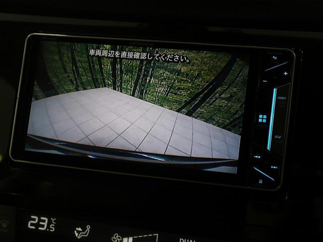 20X エマージェンシーブレーキパッケージ 禁煙車 純正SDナビ 衝突軽減被害システム 前席シートヒーター LEDヘッドライト Bluetooth接続 バックカメラ ETC ダウンヒルアシストコントロール オートエアコン スマートキー(9枚目)