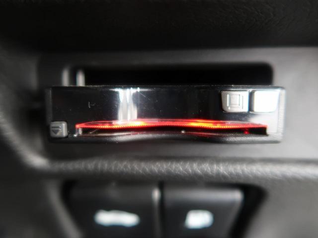 20X エマージェンシーブレーキパッケージ 禁煙車 純正SDナビ 衝突軽減被害システム 前席シートヒーター LEDヘッドライト Bluetooth接続 バックカメラ ETC ダウンヒルアシストコントロール オートエアコン スマートキー(10枚目)