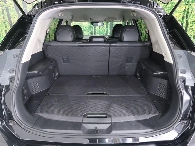 20X エマージェンシーブレーキパッケージ 禁煙車 純正SDナビ 衝突軽減被害システム 前席シートヒーター LEDヘッドライト Bluetooth接続 バックカメラ ETC ダウンヒルアシストコントロール オートエアコン スマートキー(14枚目)
