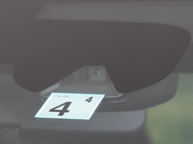 20X エマージェンシーブレーキパッケージ 禁煙車 純正SDナビ 衝突軽減被害システム 前席シートヒーター LEDヘッドライト Bluetooth接続 バックカメラ ETC ダウンヒルアシストコントロール オートエアコン スマートキー(21枚目)