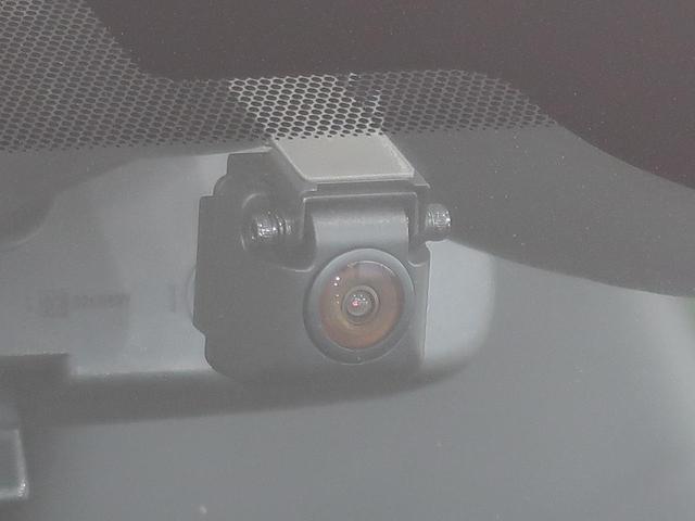 20X エマージェンシーブレーキパッケージ 禁煙車 純正SDナビ 衝突軽減被害システム 前席シートヒーター LEDヘッドライト Bluetooth接続 バックカメラ ETC ダウンヒルアシストコントロール オートエアコン スマートキー(22枚目)