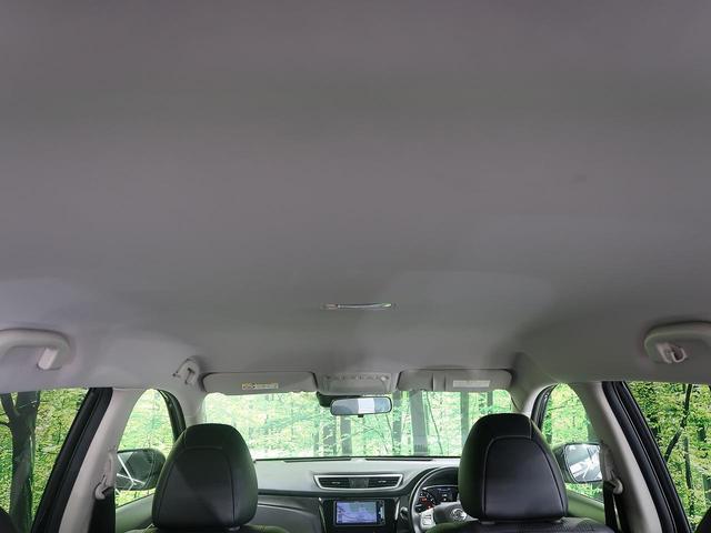 20X エマージェンシーブレーキパッケージ 禁煙車 純正SDナビ 衝突軽減被害システム 前席シートヒーター LEDヘッドライト Bluetooth接続 バックカメラ ETC ダウンヒルアシストコントロール オートエアコン スマートキー(39枚目)