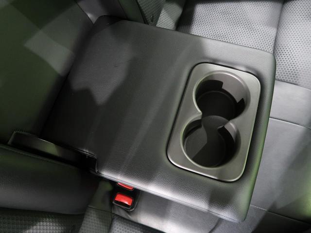 20X エマージェンシーブレーキパッケージ 禁煙車 純正SDナビ 衝突軽減被害システム 前席シートヒーター LEDヘッドライト Bluetooth接続 バックカメラ ETC ダウンヒルアシストコントロール オートエアコン スマートキー(40枚目)